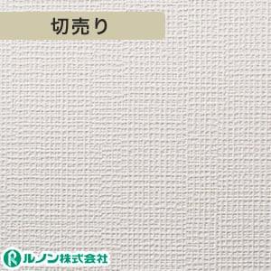 ルノン RM-526 生のり付きスリット壁紙 シンプルパック切り売り