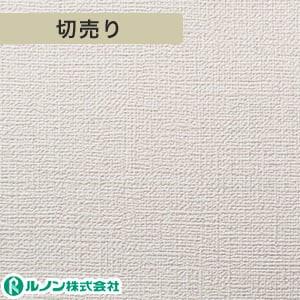 ルノン RM-530 生のり付きスリット壁紙 シンプルパック切り売り