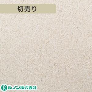 ルノン RM-568 生のり付きスリット壁紙 シンプルパック切り売り