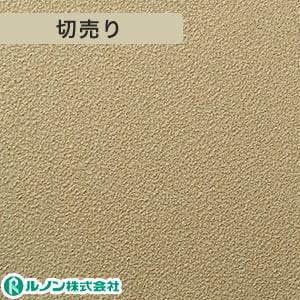 ルノン RM-569 生のり付きスリット壁紙 シンプルパック切り売り
