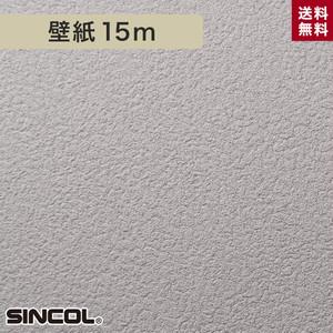 シンコール BA5012 生のり付き機能性スリット壁紙 シンプルパックプラス15m
