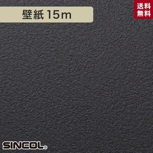 シンコール BA5014 生のり付き機能性スリット壁紙 シンプルパックプラス15m