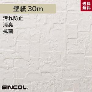 シンコール BA5437 生のり付き機能性スリット壁紙 シンプルパックプラス30m