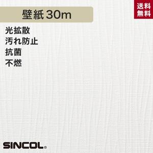 シンコール BA5503 生のり付き機能性スリット壁紙 シンプルパックプラス30m