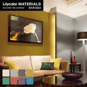 【のり無し壁紙】Lilycolor MATERIALS 織物-ベーシック- LMT-15001~LMT-15008