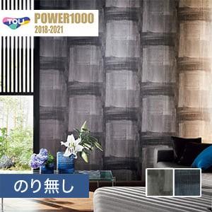 【のり無し壁紙】東リ POWER1000 Pattern ジャパン WVP2001・WVP2002
