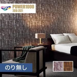【のり無し壁紙】東リ POWER1000 Pattern ジャパン WVP2003・WVP2004
