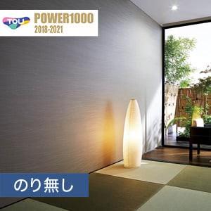 【のり無し壁紙】東リ POWER1000 Pattern ジャパン WVP2023