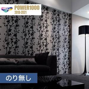 【のり無し壁紙】東リ POWER1000 Pattern ジャパン WVP2024