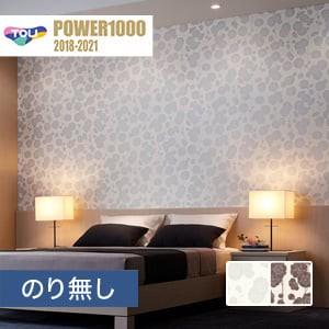 【のり無し壁紙】東リ POWER1000 Pattern ジャパン WVP2025・WVP2026