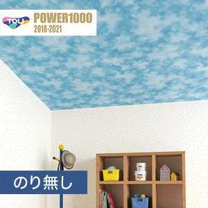 【のり無し壁紙】東リ POWER1000 Pattern ナチュラル&カジュアル WVP2123