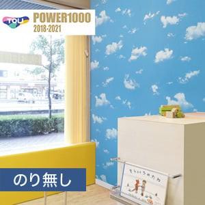 【のり無し壁紙】東リ POWER1000 Pattern ナチュラル&カジュアル WVP2124