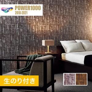 【のり付き壁紙】 東リ POWER1000 Pattern ジャパン WVP2003・WVP2004