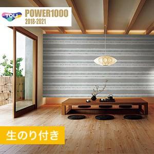 【のり付き壁紙】 東リ POWER1000 Pattern ジャパン WVP2005