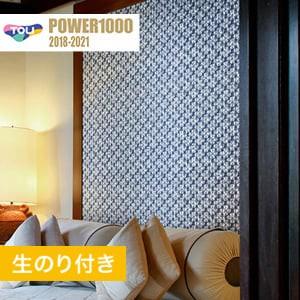 【のり付き壁紙】 東リ POWER1000 Pattern ジャパン WVP2006