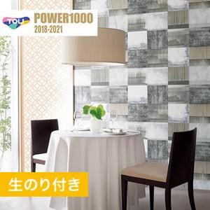 【のり付き壁紙】 東リ POWER1000 Pattern ジャパン WVP2007