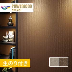 【のり付き壁紙】 東リ POWER1000 光触媒消臭壁紙 Pattern ジャパン WVP2020・WVP2021