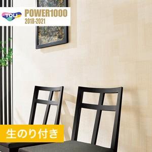 【のり付き壁紙】 東リ POWER1000 Pattern ジャパン WVP2022