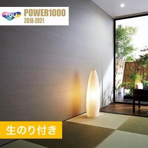 【のり付き壁紙】 東リ POWER1000 Pattern ジャパン WVP2023