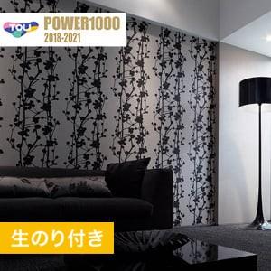 【のり付き壁紙】 東リ POWER1000 Pattern ジャパン WVP2024