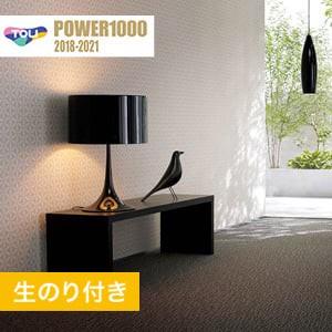 【のり付き壁紙】 東リ POWER1000 Pattern ジャパン WVP2028