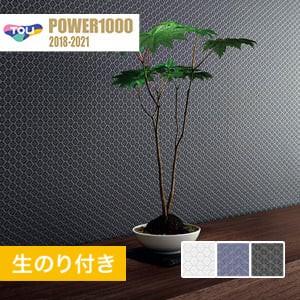 【のり付き壁紙】 東リ POWER1000 Pattern ジャパン WVP2029~WVP2031