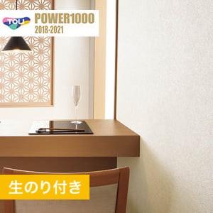 【のり付き壁紙】 東リ POWER1000 Pattern ジャパン WVP2032