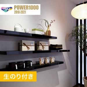 【のり付き壁紙】 東リ POWER1000 光触媒消臭壁紙 Pattern ジャパン WVP2033