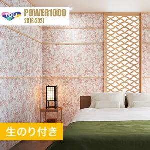 【のり付き壁紙】 東リ POWER1000 Pattern ジャパン WVP2037