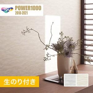 【のり付き壁紙】 東リ POWER1000 Pattern ジャパン WVP2038・WVP2039