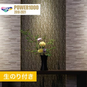 【のり付き壁紙】 東リ POWER1000 Pattern ジャパン WVP2041