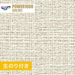 【のり付き壁紙】 東リ POWER1000 光触媒消臭壁紙 Pattern ジャパン WVP2045