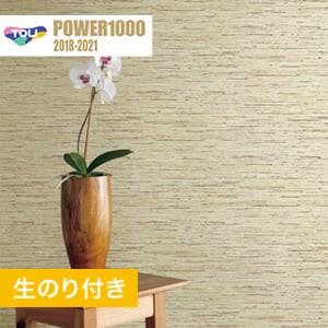 【のり付き壁紙】 東リ POWER1000 光触媒消臭壁紙 Pattern ジャパン WVP2046
