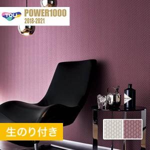 【のり付き壁紙】 東リ POWER1000 Pattern モダン WVP2052・WVP2053