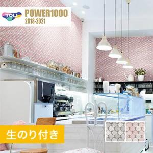 【のり付き壁紙】 東リ POWER1000 Pattern モダン WVP2066・WVP2067