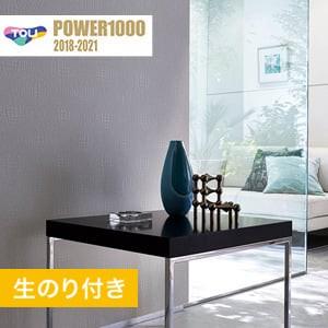 【のり付き壁紙】 東リ POWER1000 Pattern モダン WVP2068