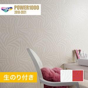 【のり付き壁紙】 東リ POWER1000 Pattern モダン WVP2070・WVP2071