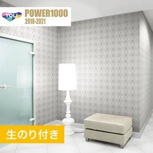 【のり付き壁紙】 東リ POWER1000 Pattern クラシック&エレガンス WVP2074