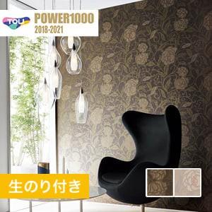 【のり付き壁紙】 東リ POWER1000 Pattern クラシック&エレガンス WVP2076・WVP2077