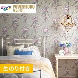 【のり付き壁紙】 東リ POWER1000 Pattern クラシック&エレガンス WVP2078