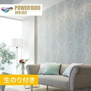 【のり付き壁紙】 東リ POWER1000 Pattern クラシック&エレガンス WVP2079