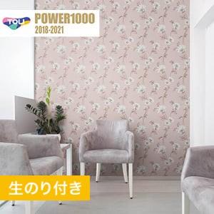 【のり付き壁紙】 東リ POWER1000 Pattern クラシック&エレガンス WVP2081