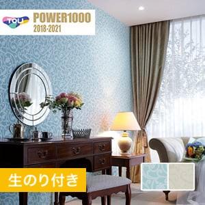 【のり付き壁紙】 東リ POWER1000 Pattern クラシック&エレガンス WVP2091・WVP2092