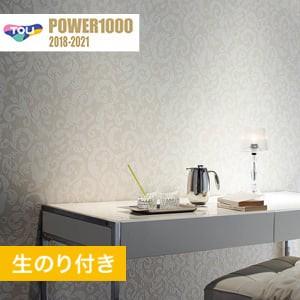 【のり付き壁紙】 東リ POWER1000 Pattern クラシック&エレガンス WVP2095