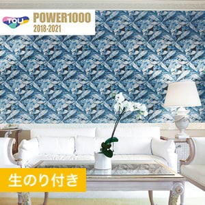 【のり付き壁紙】 東リ POWER1000 Pattern ナチュラル&カジュアル WVP2100