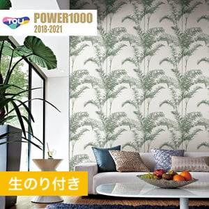 【のり付き壁紙】 東リ POWER1000 Pattern ナチュラル&カジュアル WVP2101