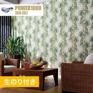 【のり付き壁紙】 東リ POWER1000 Pattern ナチュラル&カジュアル WVP2102