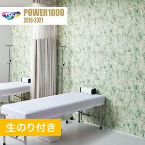 【のり付き壁紙】 東リ POWER1000 Pattern ナチュラル&カジュアル WVP2103