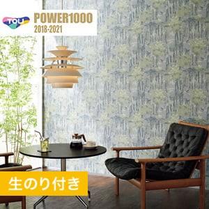 【のり付き壁紙】 東リ POWER1000 Pattern ナチュラル&カジュアル WVP2104