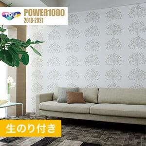 【のり付き壁紙】 東リ POWER1000 Pattern ナチュラル&カジュアル WVP2105